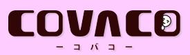 宇都宮 美容室 COVACO(コバコ)